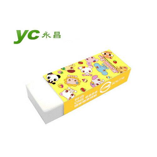 利百代 SR-C032 可愛家族非PVC安全無毒抗菌橡皮擦(黃) / 個