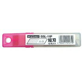 NT BSL-11P 美工刀