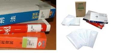 KIHARA 7303 日本原裝進口抗菌標籤保護片 / 盒