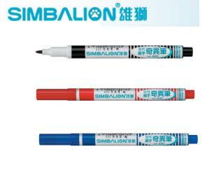 雄獅 No. 600 奇異筆 1 mm