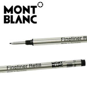 MontBlanc 萬寶龍 Refill fineliner 纖維筆芯 / 支