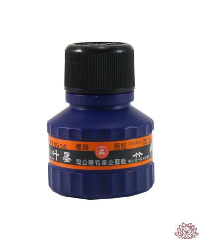 【吳竹】小吳竹墨汁(圓瓶) 60cc /瓶