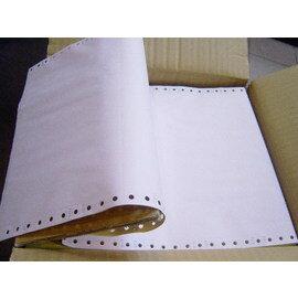 台灣製 電腦空白報表紙 (15 1/2 × 11 × 1P雙切) (全白) /箱