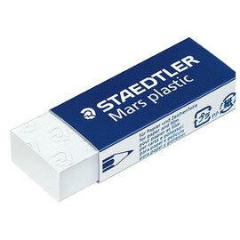 無塑化劑 【施德樓】 MS52650 鉛筆製圖橡皮-新配方 /個