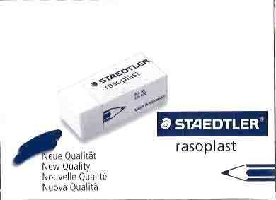 【STAEDTLER】 施德樓 MS526B30 橡皮擦 (小) 30個 / 盒