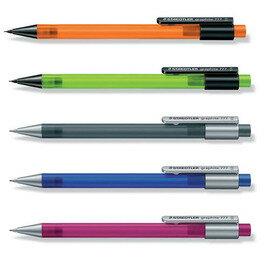 【施德樓】 MS77707設計家自動鉛筆0.7透亮系列 / 支