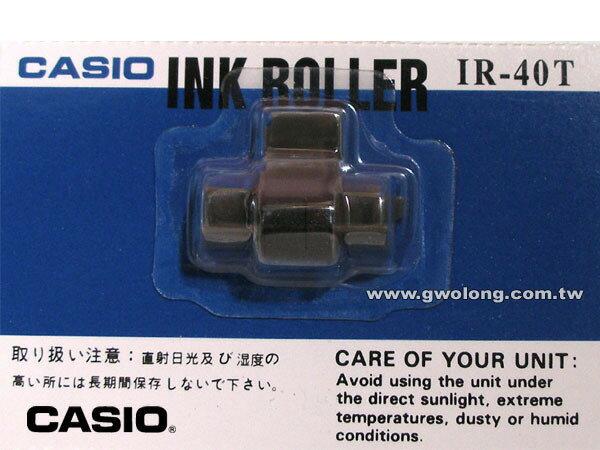 【永昌文具】CASIO 卡西歐 IR-40T 列印式計算機墨球 / 個 ( HR-150TM、HR-100TM 專用)