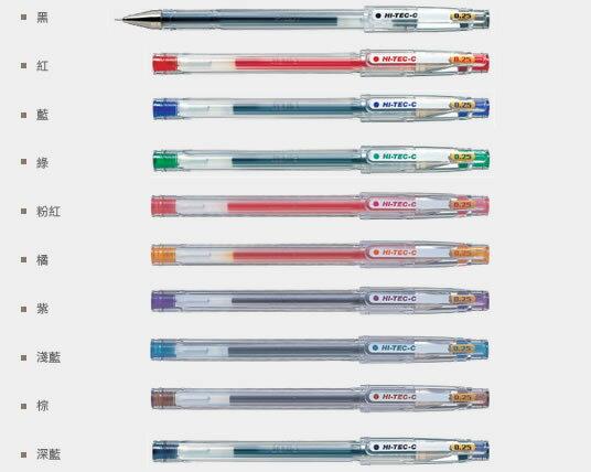 PILOT 百樂 LH-20C25 超細鋼珠筆 0.25mm /支