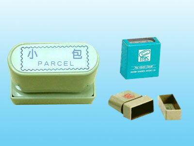 【萬事捷】1202 ( 小包 ) 自來印(6/盒裝)