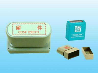 【萬事捷】1203 ( 密件 ) 自來印(6/盒裝)