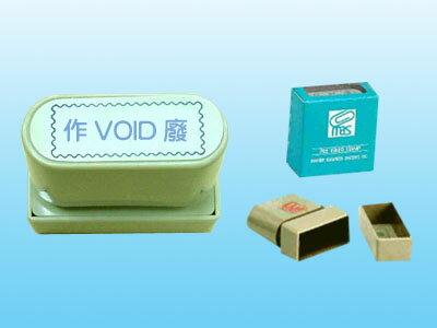 【萬事捷】1222 ( 作廢VOID ) 自來印6入/盒