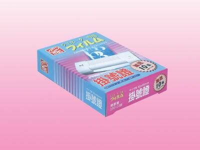 【萬事捷】1302 護貝膠膜 掛號證(110張/盒裝)