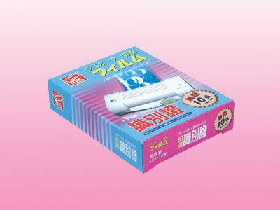 【萬事捷】1303 護貝膠膜 識別證( 釦洞 ) (110張/盒裝)