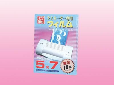 """【萬事捷】1307 護貝膠膜 5 × 7 """"(110張/盒裝)"""
