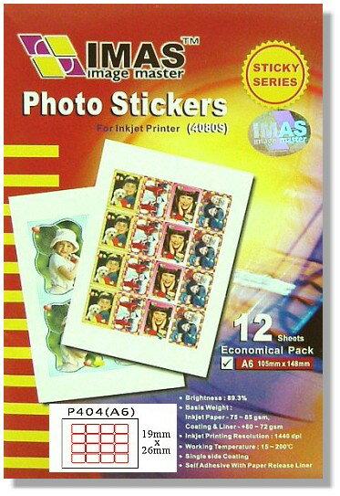 【萬事捷】5504 高光自黏大頭貼相紙 P404 經濟包(12張/包)