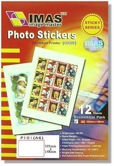 【萬事捷】5502 高光自黏大頭貼相紙 P101 經濟包(12張/包)