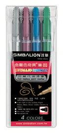 永昌文具用品有限公司:【雄獅】金屬色奇異筆1.2m4色組#MM-604