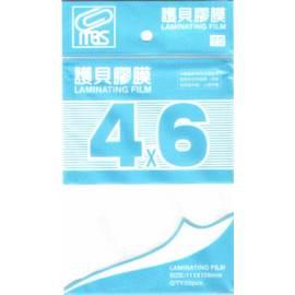 MBS護貝膠膜4X6(50張入)