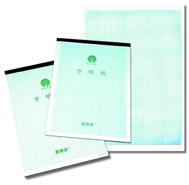 【博崴】文具紙品-16K方眼紙(1mm)D855C/20本入