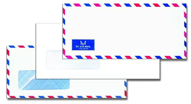 【博崴】文具紙品-西信封(大尖)5015/25束入