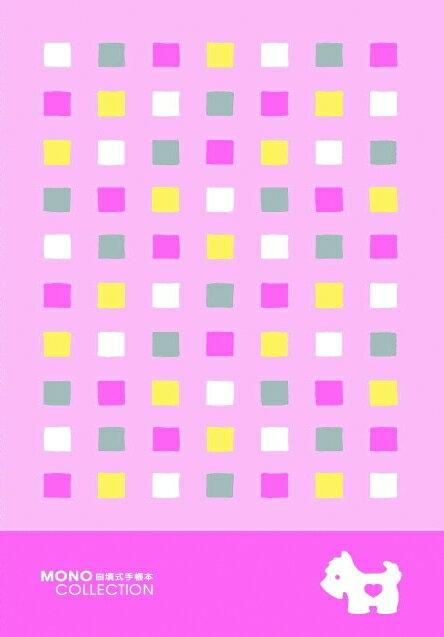 【美加美】文具紙品-Mono 50K自填式手帳-粉紅 AM4017/3本入