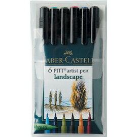 【FABER-CASTELL】輝柏藝術家專用PITT藝術筆景觀色系6色#167105