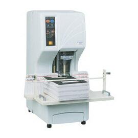 【E-Perforator】電動鑽孔機 #KP-800S / 台