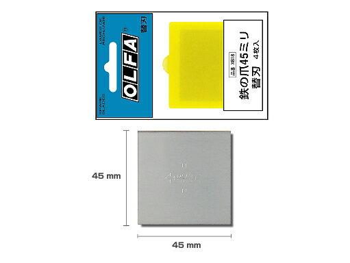 OLFA T45型刮刀替刃#TB-45 / 盒