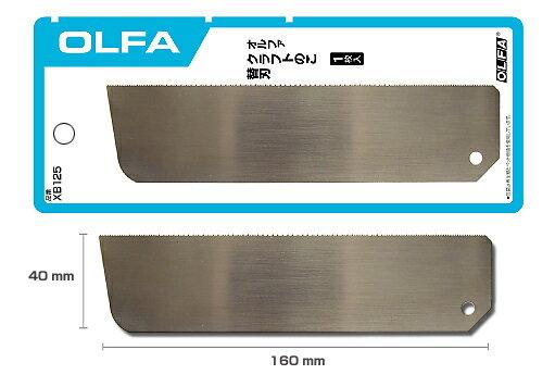 OLFA特大型鋸刀刀片SWB~3 ^(XB125^)