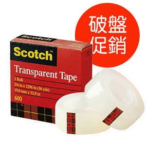 破盤促銷 3M 600 Scotch® 透明膠帶-19mmX32.9m / 個