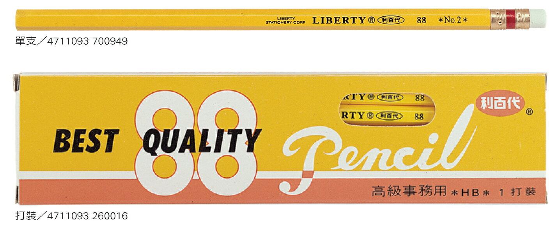 利百代88高級皮頭鉛筆 12支入 / 盒