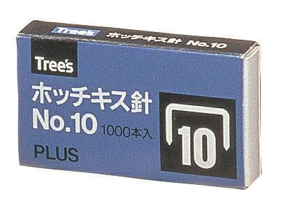 【破盤價】PLUS 普樂士 30-111 10號釘書針 20小盒入 / 盒