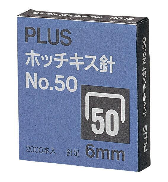 【Plus普樂士】30-123 訂書針 釘書針 /盒