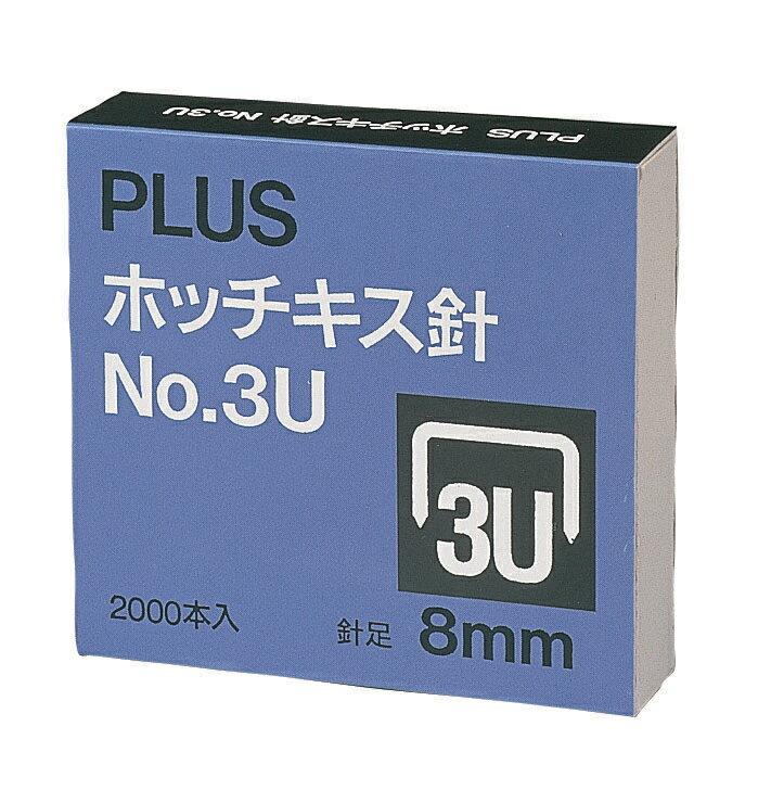 【Plus普樂士】30-146 訂書針