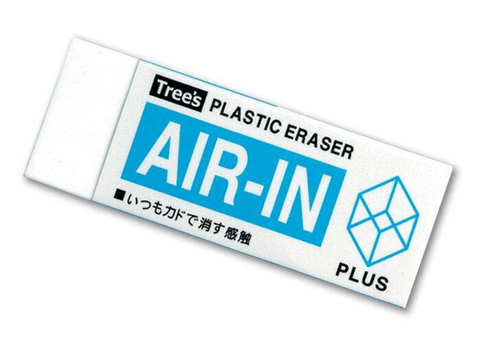 【Plus普樂士】ER-100AI 標準型橡皮擦