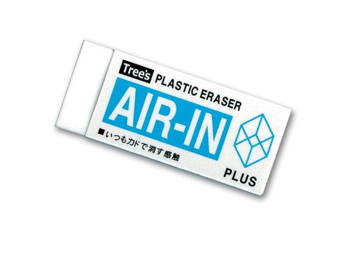 【Plus普樂士】ER-060AI 標準型橡皮擦