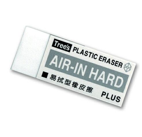【Plus普樂士】HARD易拭型橡皮擦 36-409 / 個