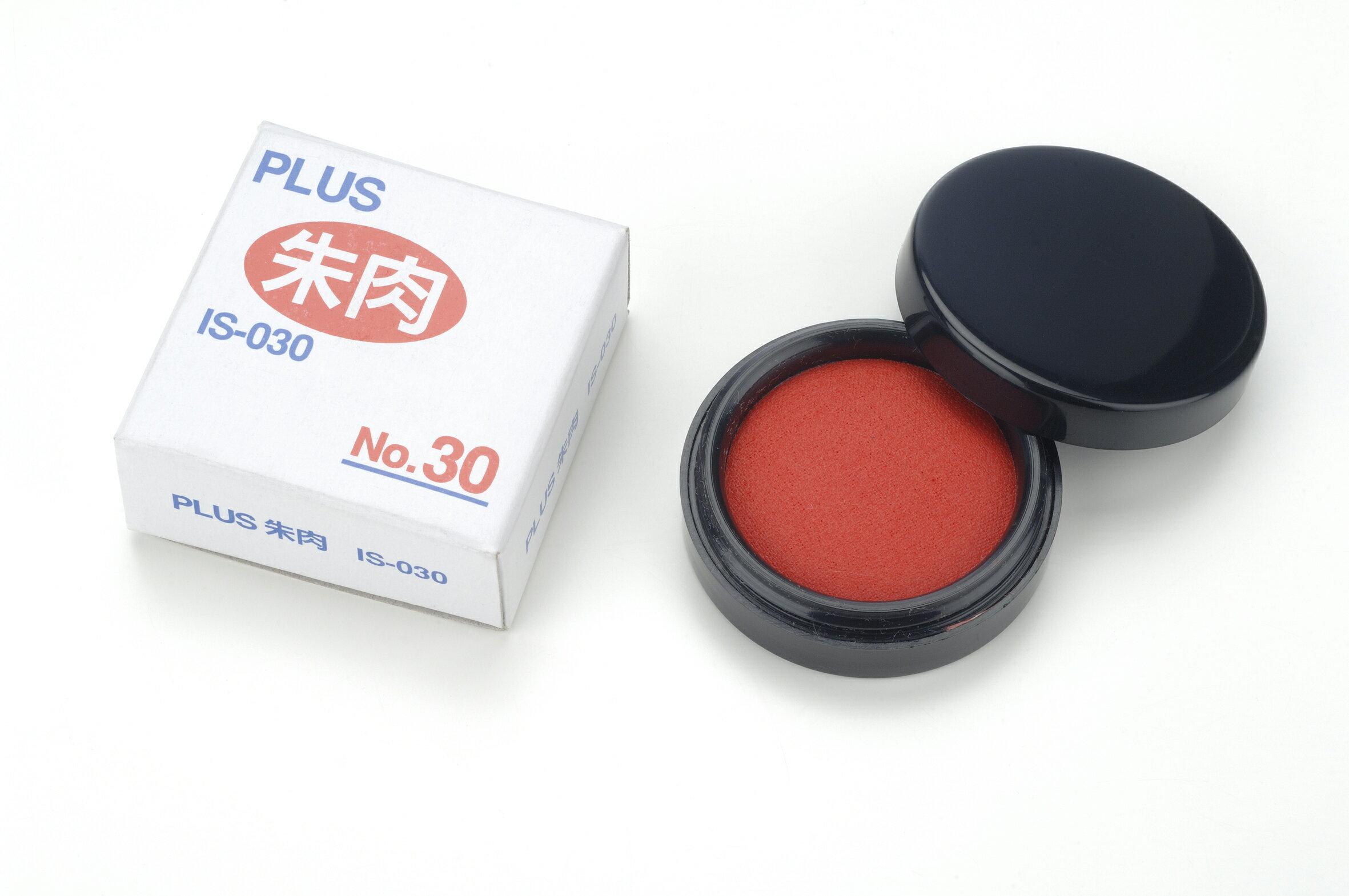 【Plus普樂士】IS-030 印泥