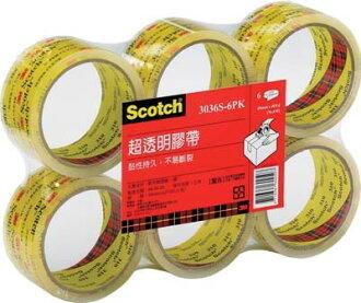 【3M】3036S-6 Scotch 胶带黏贴系列(规格:48mm*40Y ) 封箱胶带-超透明封箱胶带 (6卷入)