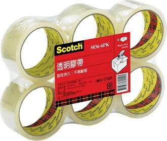 【3M】3036-6 Scotch 胶带黏贴系列(规格:48mm*40Y) 封箱胶带-透明(6卷入)