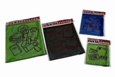 【自強文具】SB-A60菱形網拉鍊袋(A6)(藍、綠、黑)