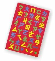 【成功success】2150A彩色注音幼教磁鐵板