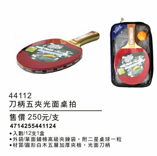 【成功success】44112刀柄软木光面桌拍
