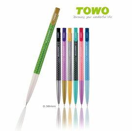TOWO 东文 OP-101 马卡龙 中油笔 0.38原子笔 12支 /盒