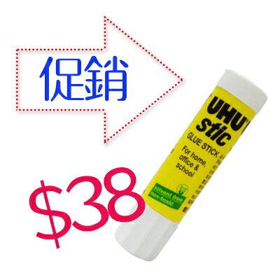 下殺最低【UHU】口紅膠 21g #UHU-003 / 支