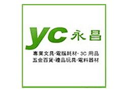 Shop summary logo image