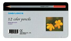 【雄獅】12色塗頭色鉛筆(新鐵盒) #C1200/8-黃