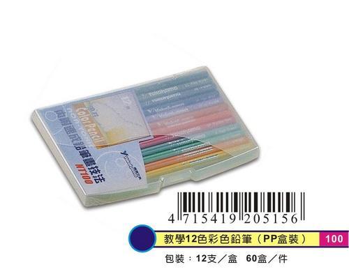 【橫濱yokohama】12色彩色鉛筆教學12色彩色鉛筆(PP盒裝)(盒裝)