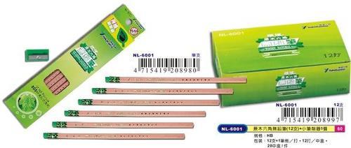 【橫濱yokohama】NL-6001原木六角無鉛筆(12支)+小削筆器一個(盒裝)