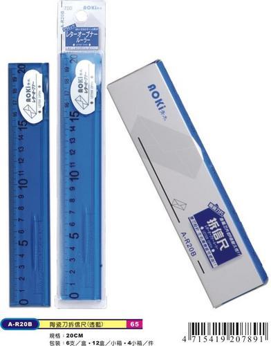 【橫濱yokohama】A-R20B陶瓷刀拆信尺(透藍)(盒裝)
